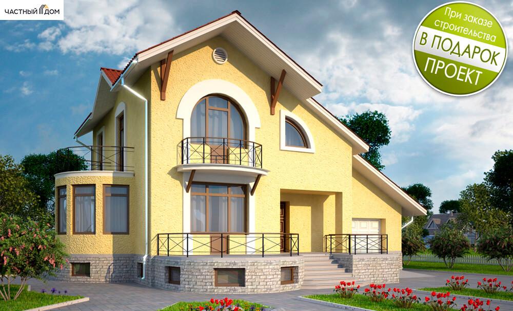 Проект дома 50-21